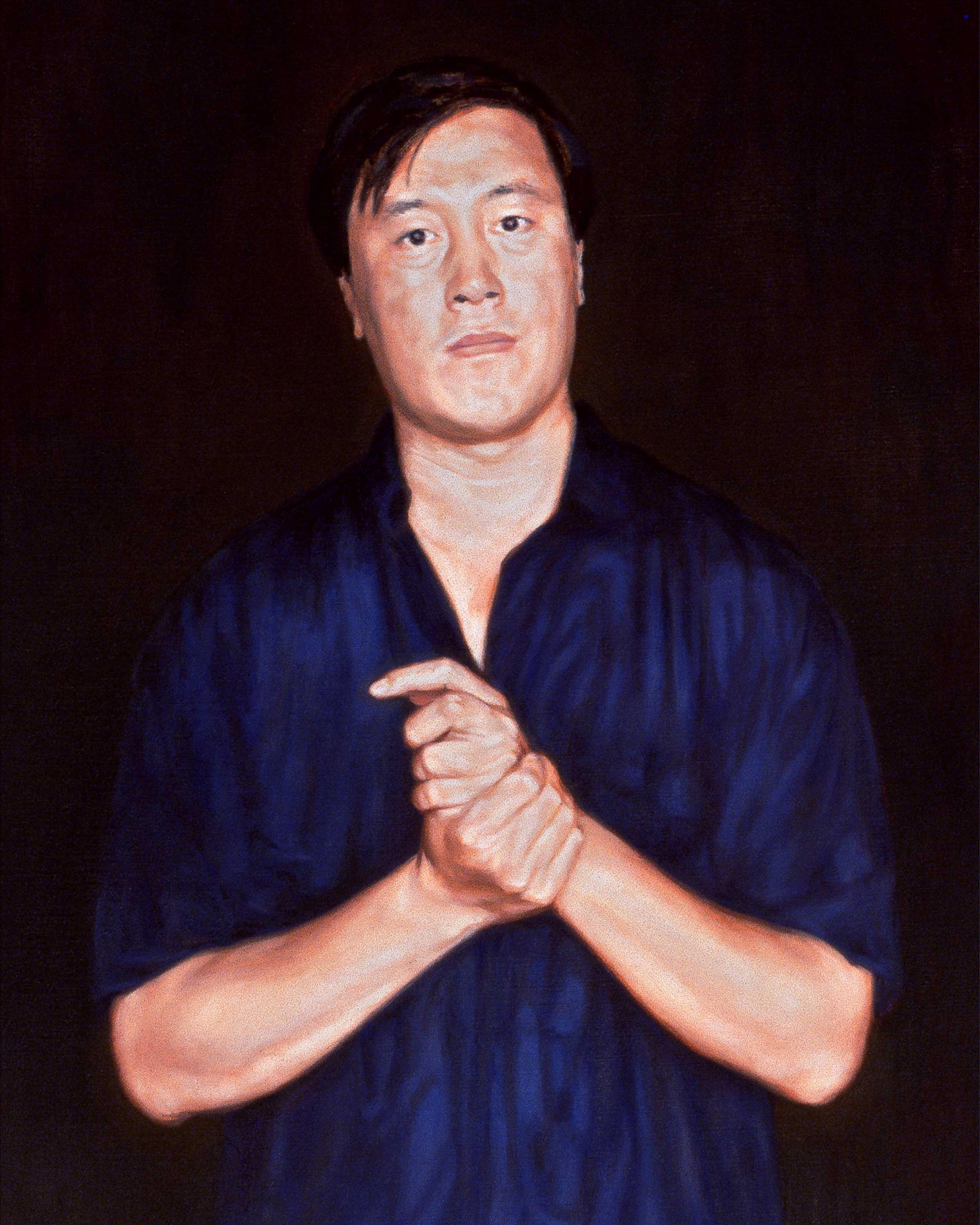 Guan Wei (1998)