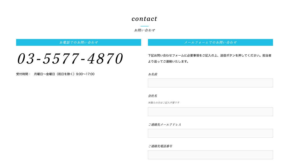 sincere_04.jpg