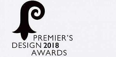 September 2018: Finalist Victorian Premier's Design Awards – Architectural Category