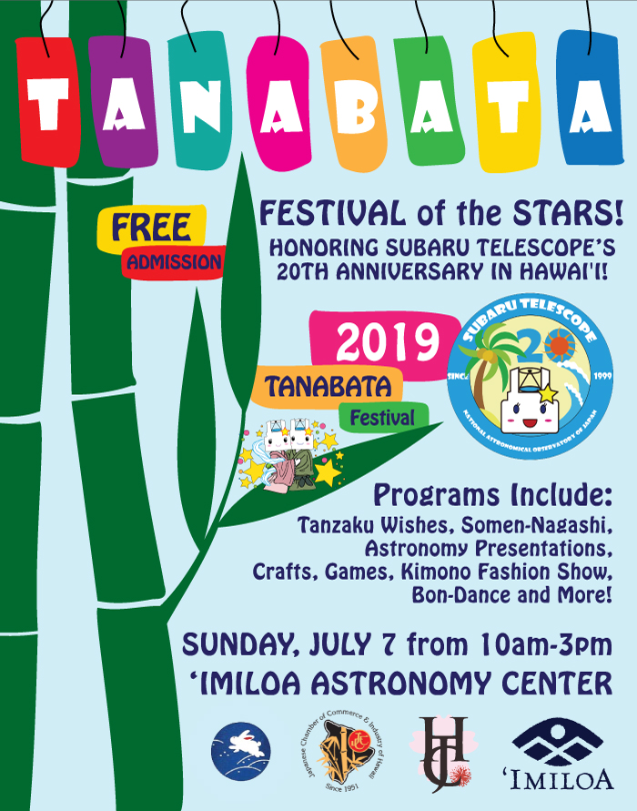 Tanabata-2019-700px.jpg