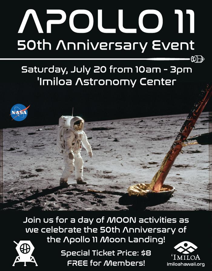 Moon-Landing-Event.jpg