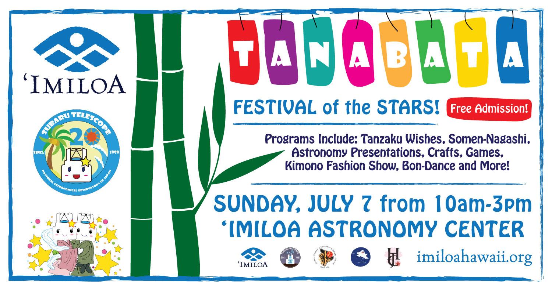 Tanabata-Web.jpg