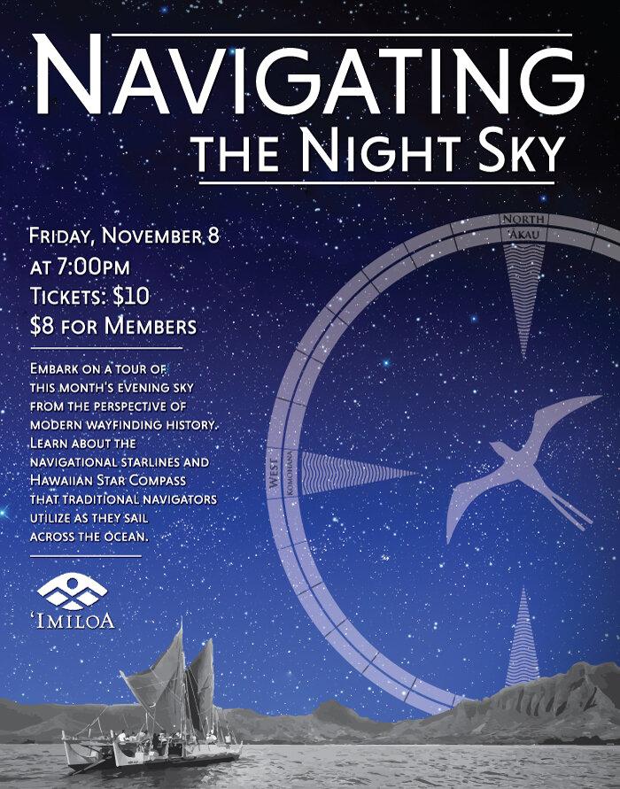 Navigating-the-Night-Sky-700px.jpg
