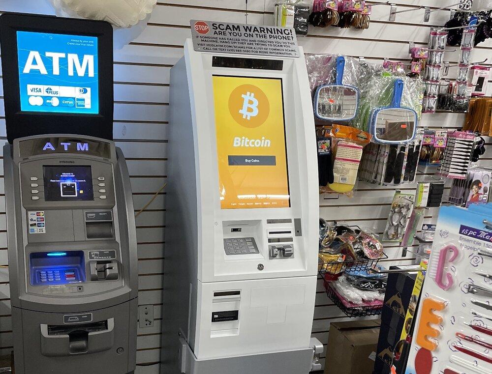 bitcoin atm maryland