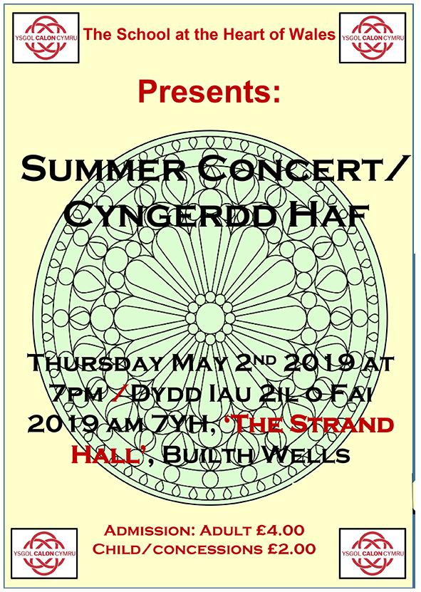 Summer-concert-poster2.png
