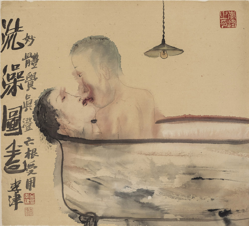 Li Jin  Bathing , 2007 Ink and Color on Paper 16.1 x 17.76 inches (41 x 45 cm)
