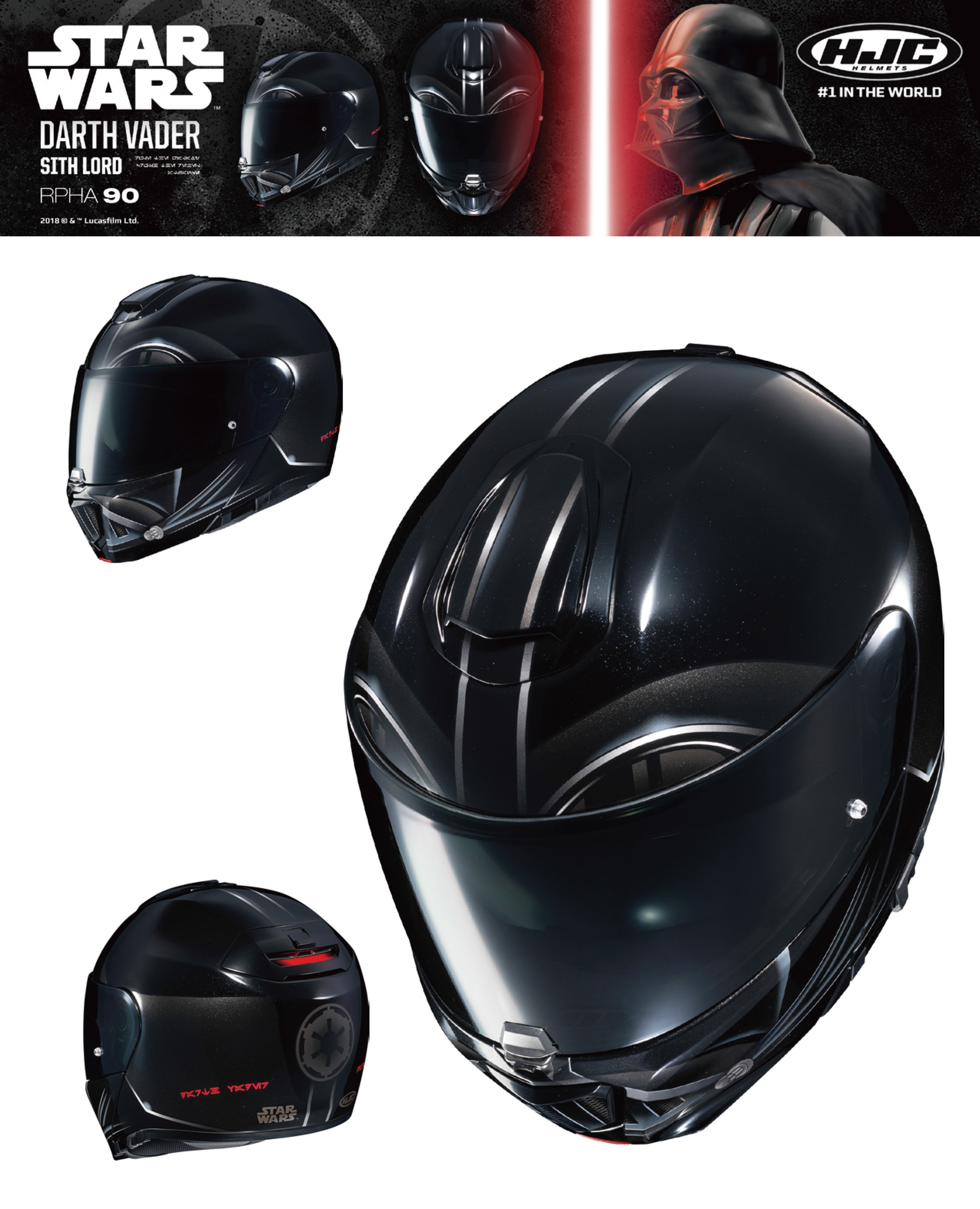 Vader Official Release - Product Poster.jpg