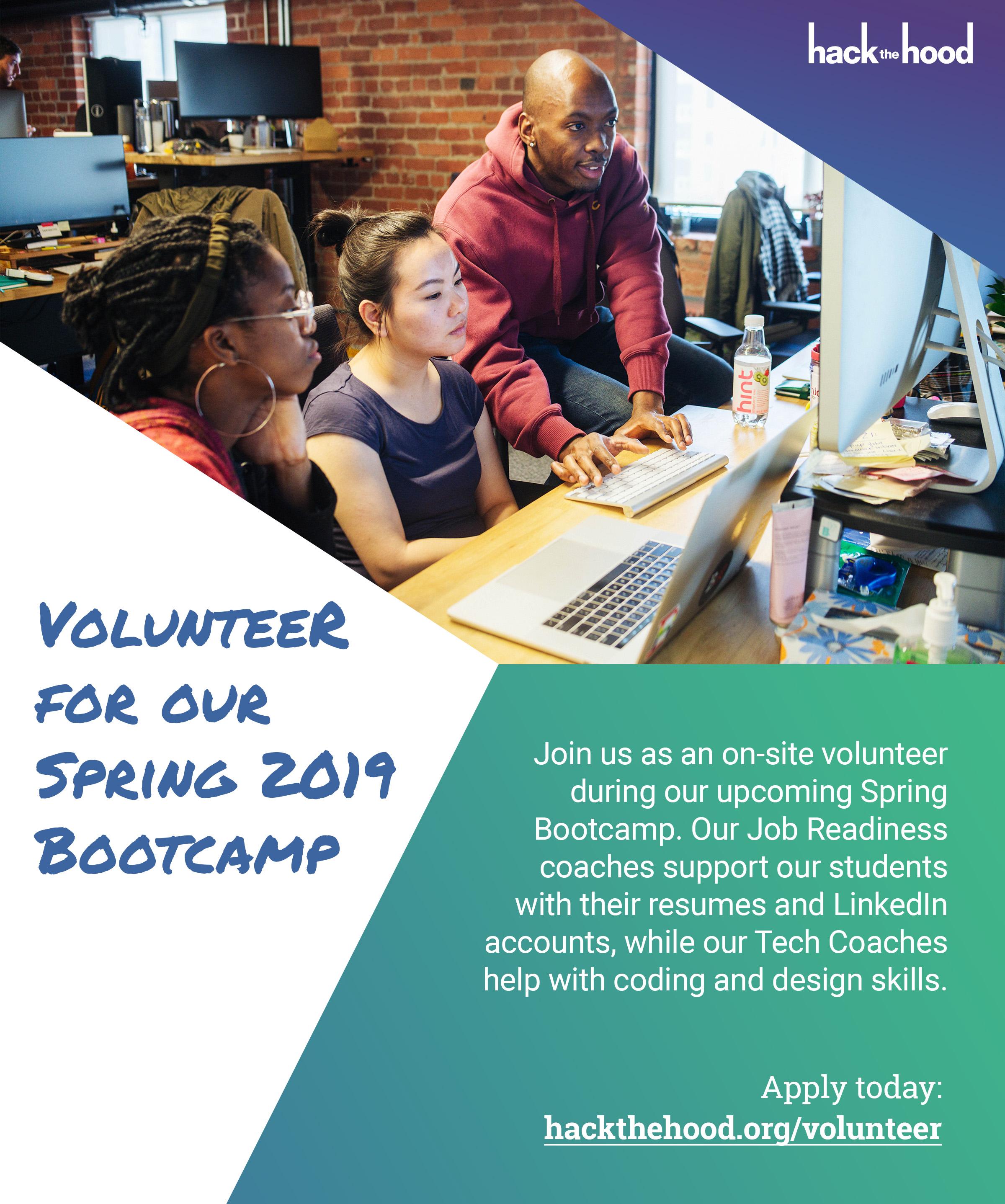 Spring 2019 Volunteer Poster V2.jpg