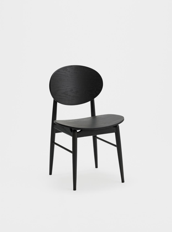 Ariake Outline Chair - Sumi Ash Seat & Back