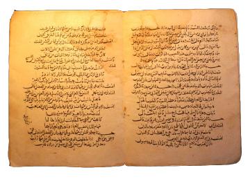 Arabic manuscript.jpg