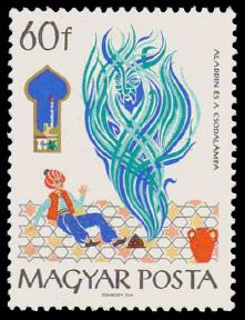 Stamp Hungary Aladdin.jpg
