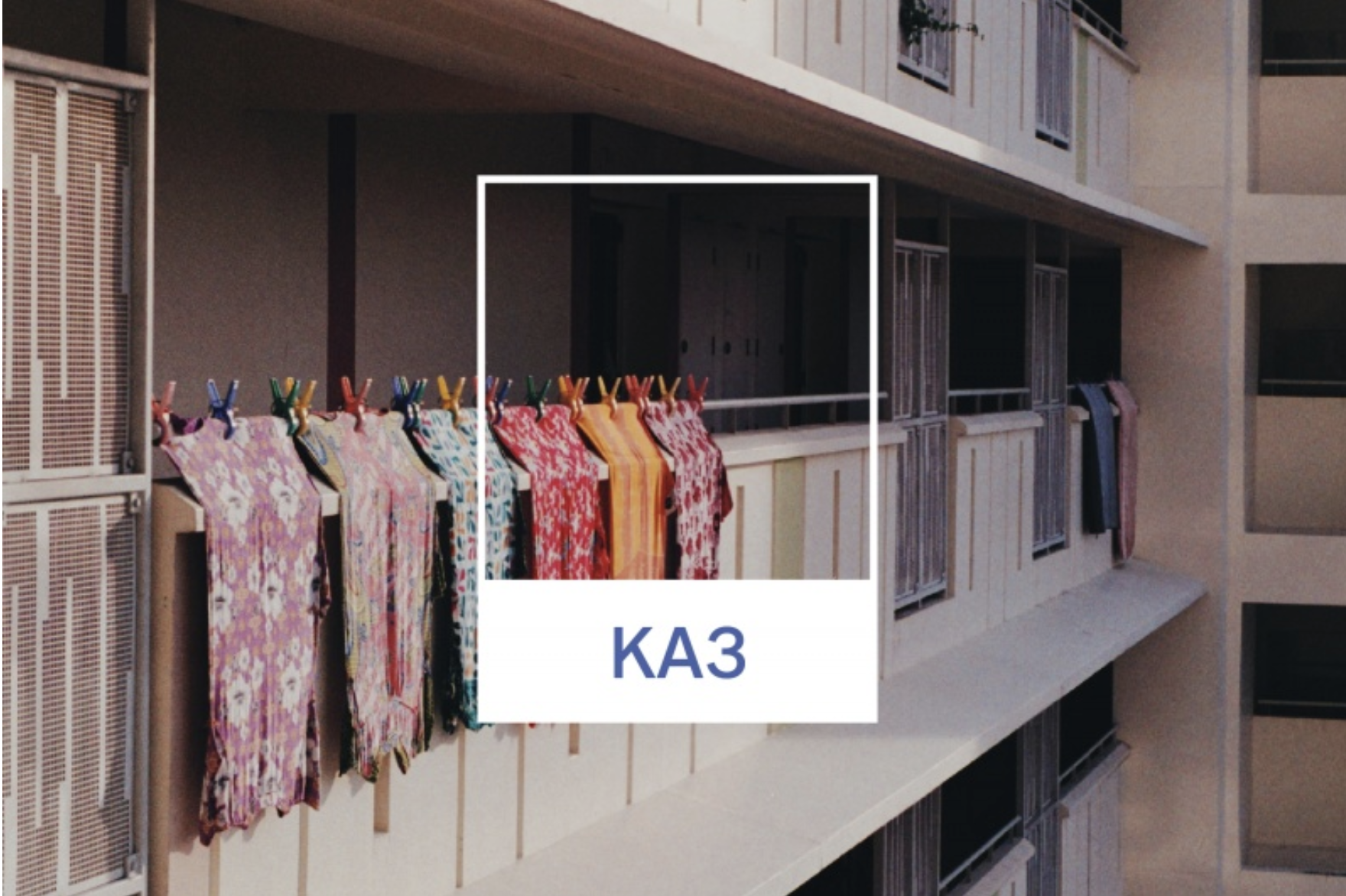 Introducing KA3    October 25, 2019 — Let color guide your senses with KA3, the latest film emulation preset now available for members. Based on Kodak Ektachrome E100VS, KA3 has a vivid and saturated look that's perfect for still life, nature, and food photography.