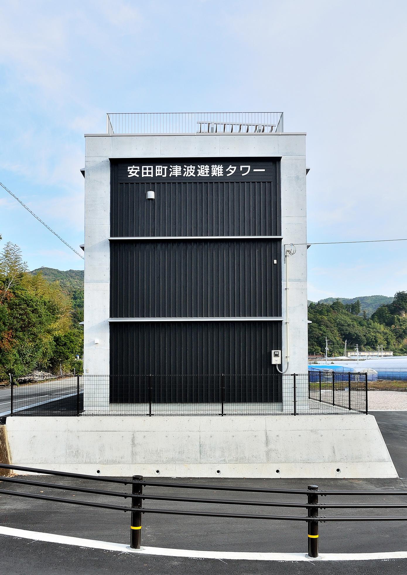 2012-11-13-安田完成(南面)-103-001_web.jpg