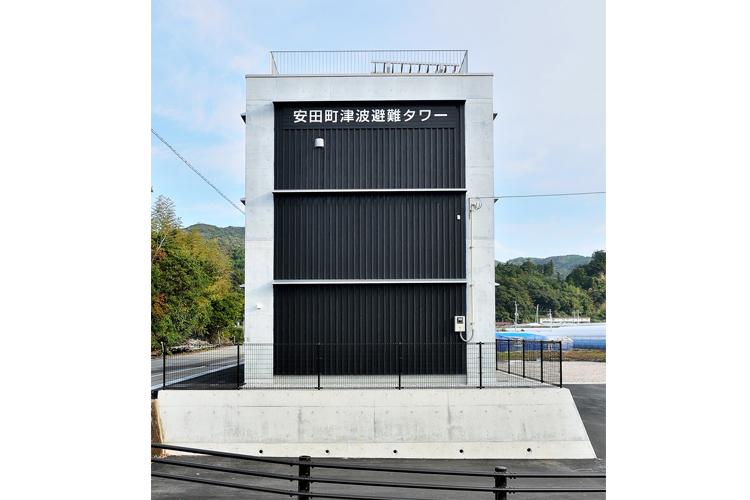 安田町津波避難タワー