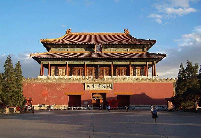 beijing city tour.jpg