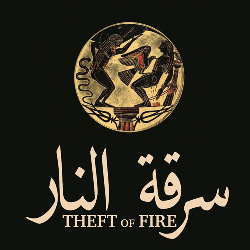 Theft of fire square.jpg