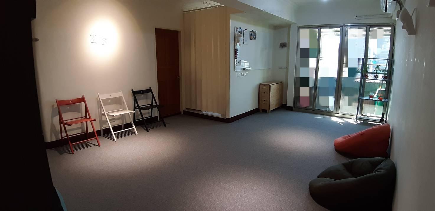 治療所主空間