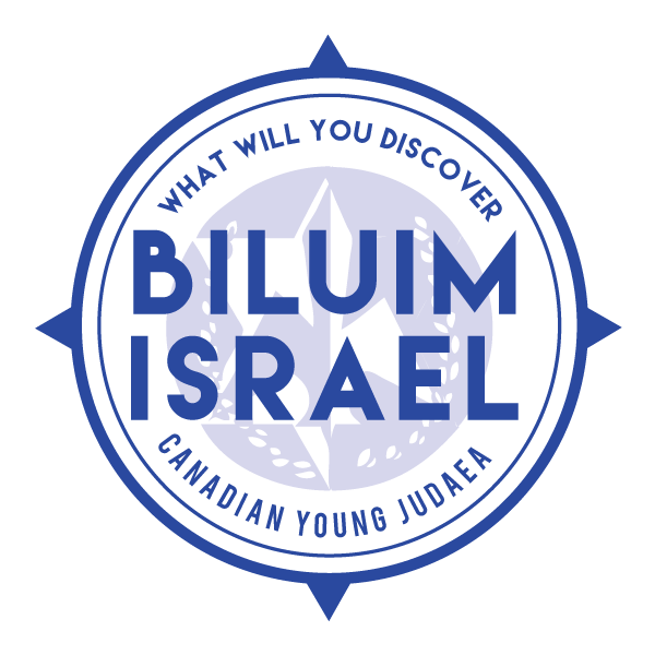 BillyIsrael (1).png