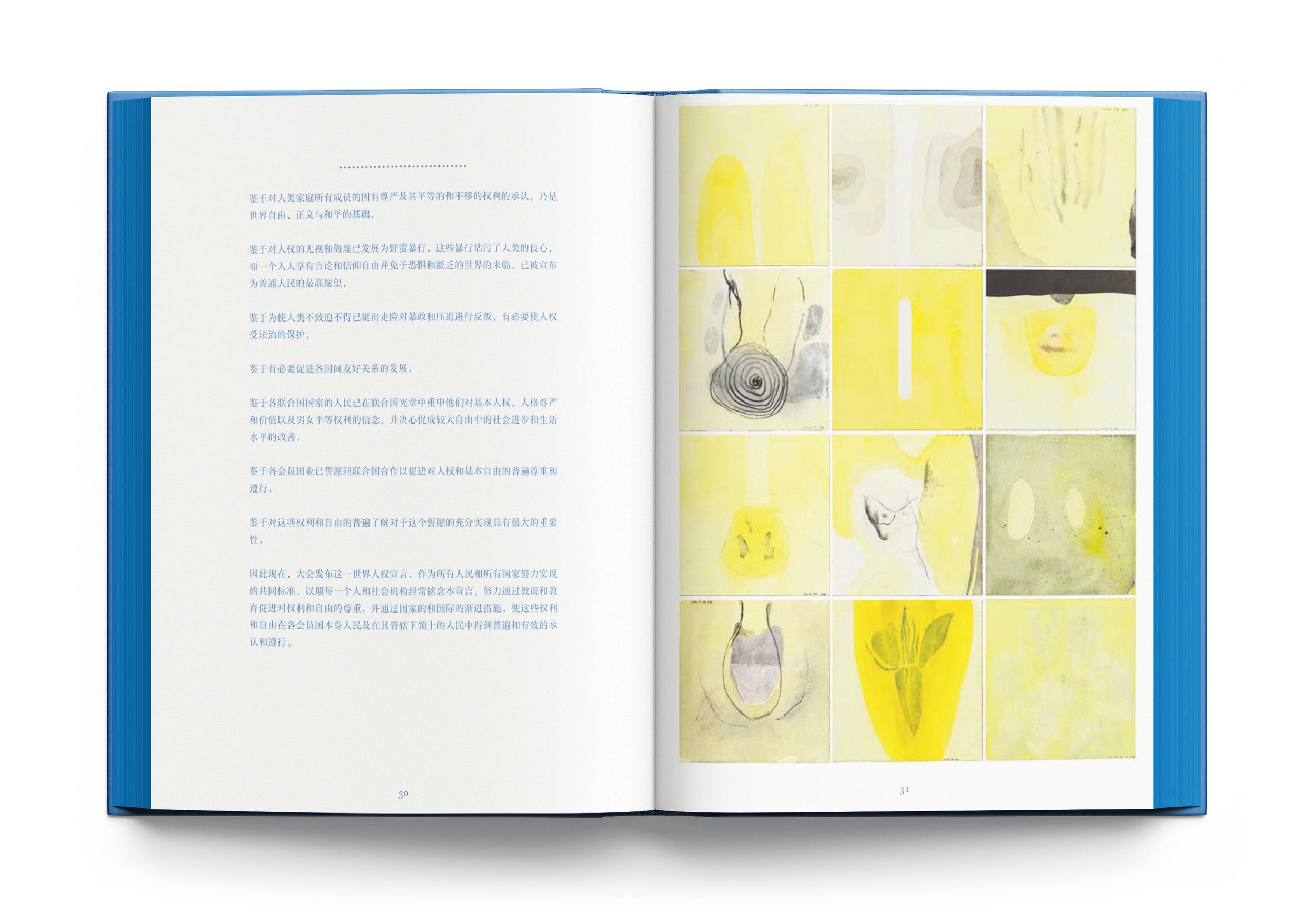 Buch_008.jpg