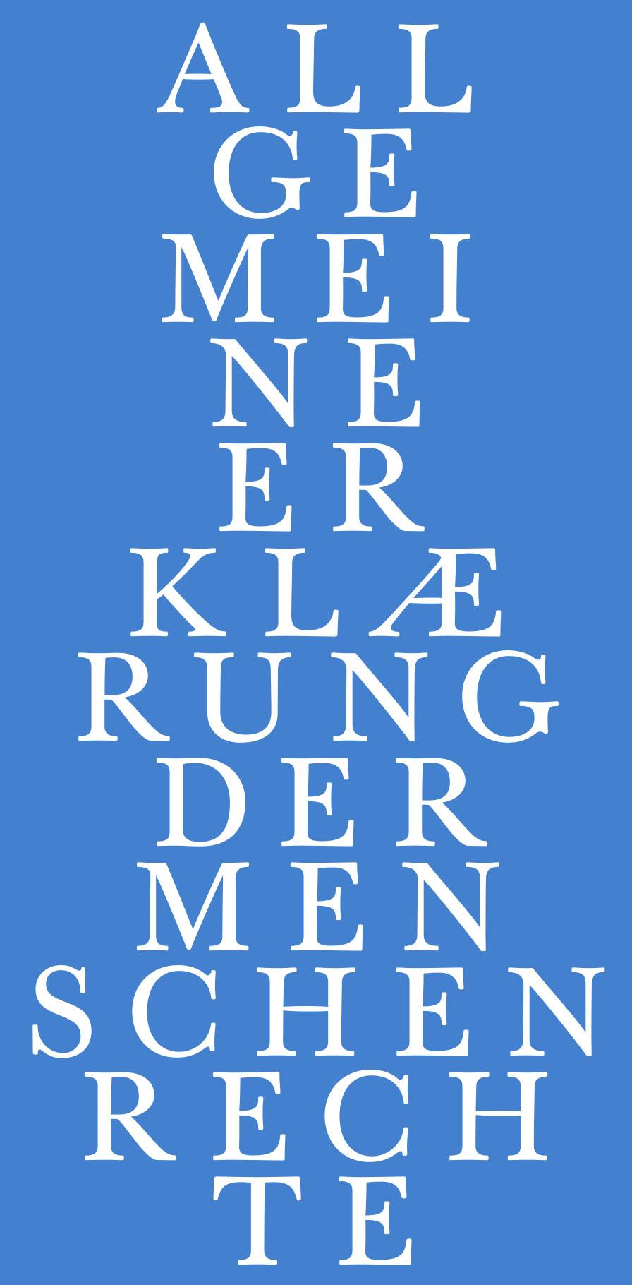 Allgemeine_Erklaerung_der_Menschenrechte_Plakat_Rueckseite_neu.jpg