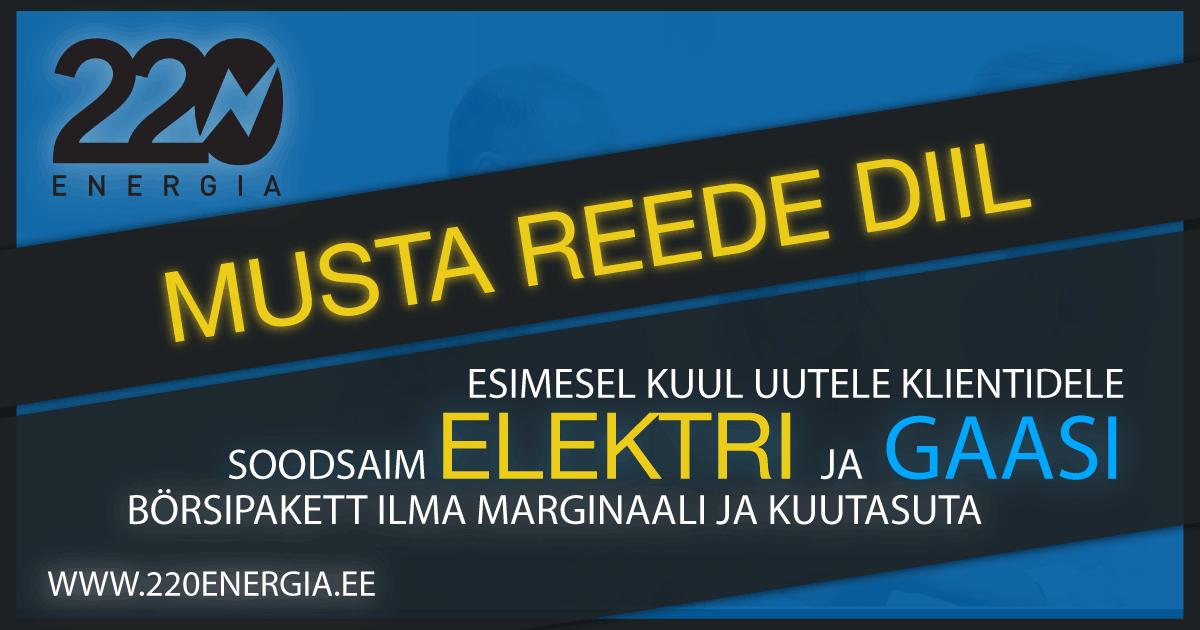 MUST_REEDEMUSTfb.png