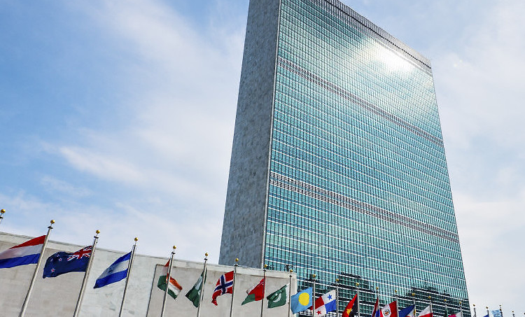 The United Nations in New York City engages in international relations with most of the world's nations.