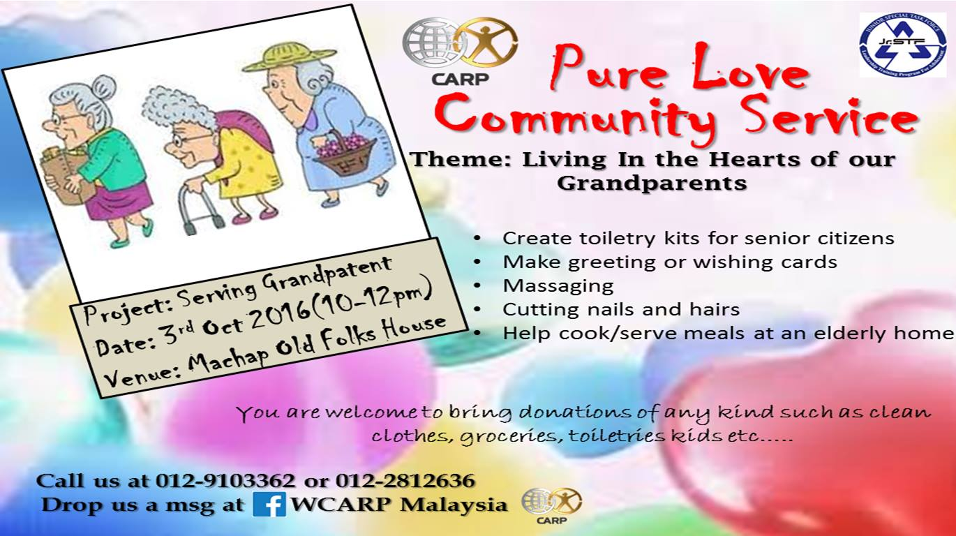 Poster used by CARP Malaysia to promote their service project