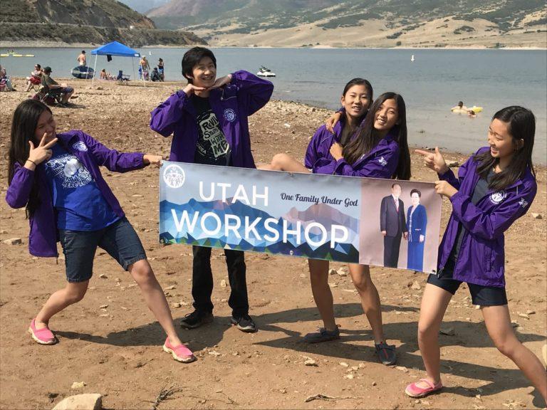 Utah Summer Workshop Leaders: (L to R) Alicia Kuhlmann (Utah CARP President), Tetsuo Ishii, Eun-young Hwang (Utah HARP President), You-won Hwang, Yeon-su Hwang