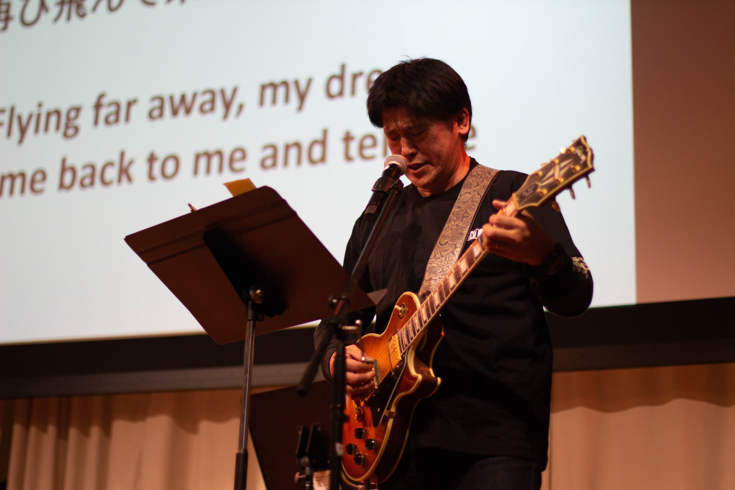 Matt Ichizuka led the band in a performance until  midnight.