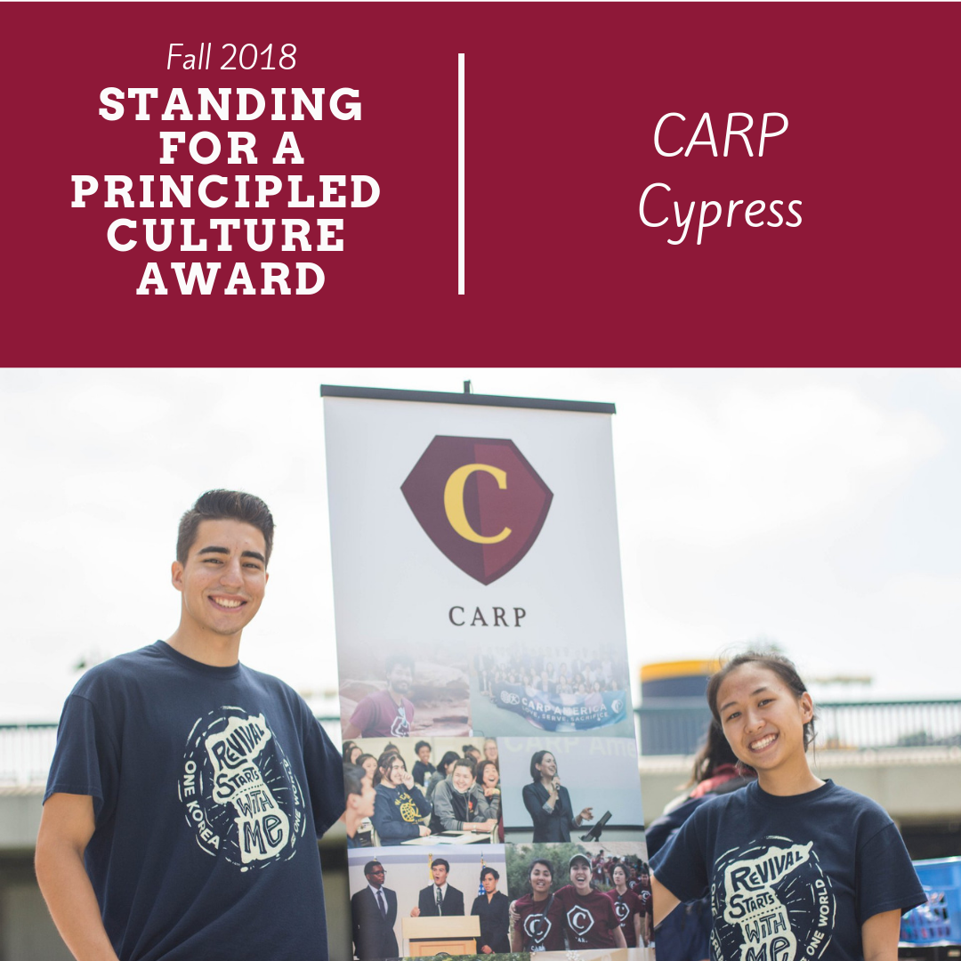 Fall 2018 Awards - Standing for a Principled Culture - Cypress.png