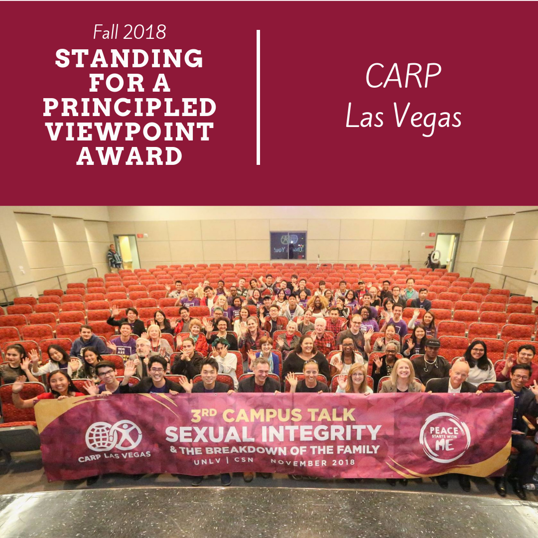 Fall 2018 Awards - Standing for a Principled Viewpoint.png