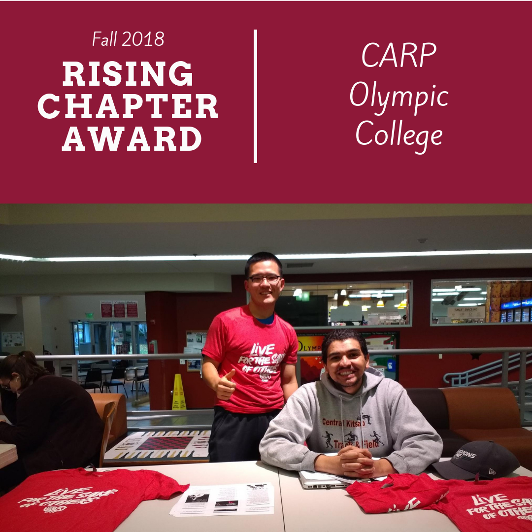 Fall 2018 Awards - Rising Chapter - Olympic.png
