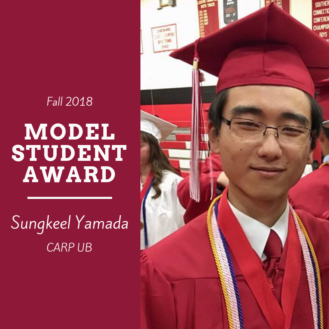 Fall 2018 Awards - Model Student.png