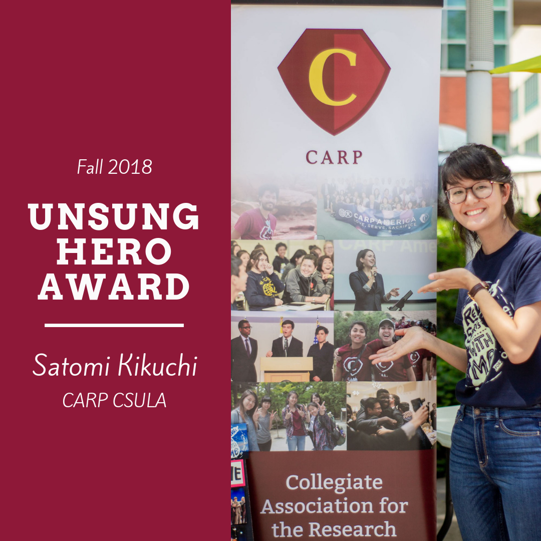 Fall 2018 Awards - Unsung Hero - Satomi.png