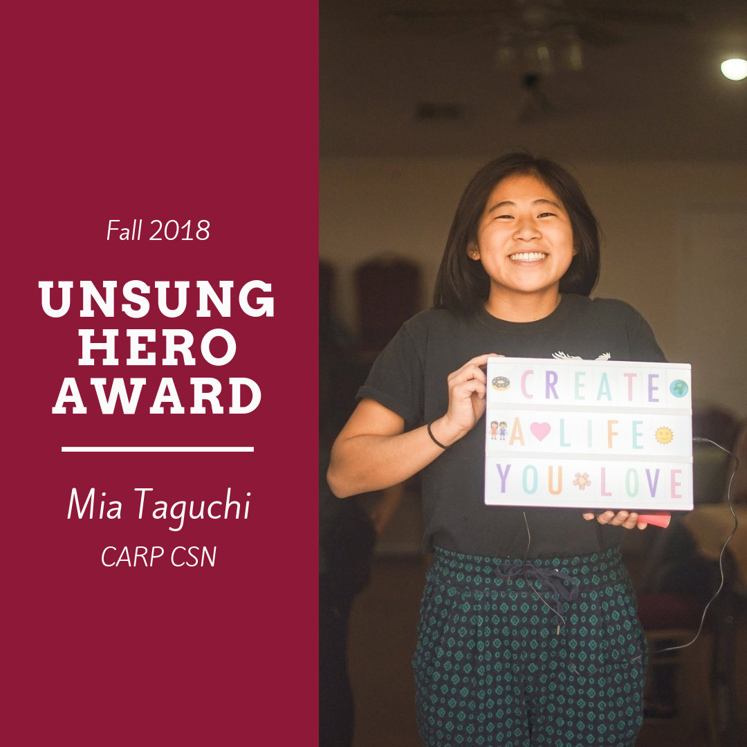 Fall 2018 Awards - Unsung Hero - Mia.png
