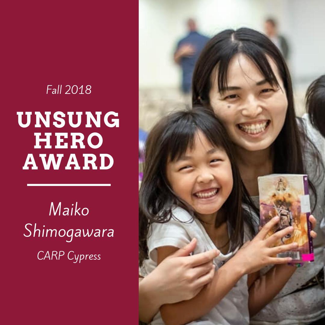 Fall 2018 Awards - Unsung Hero - Maiko-san.png