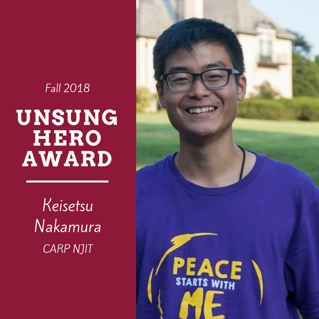 Fall 2018 Awards - Unsung Hero - Kei.png