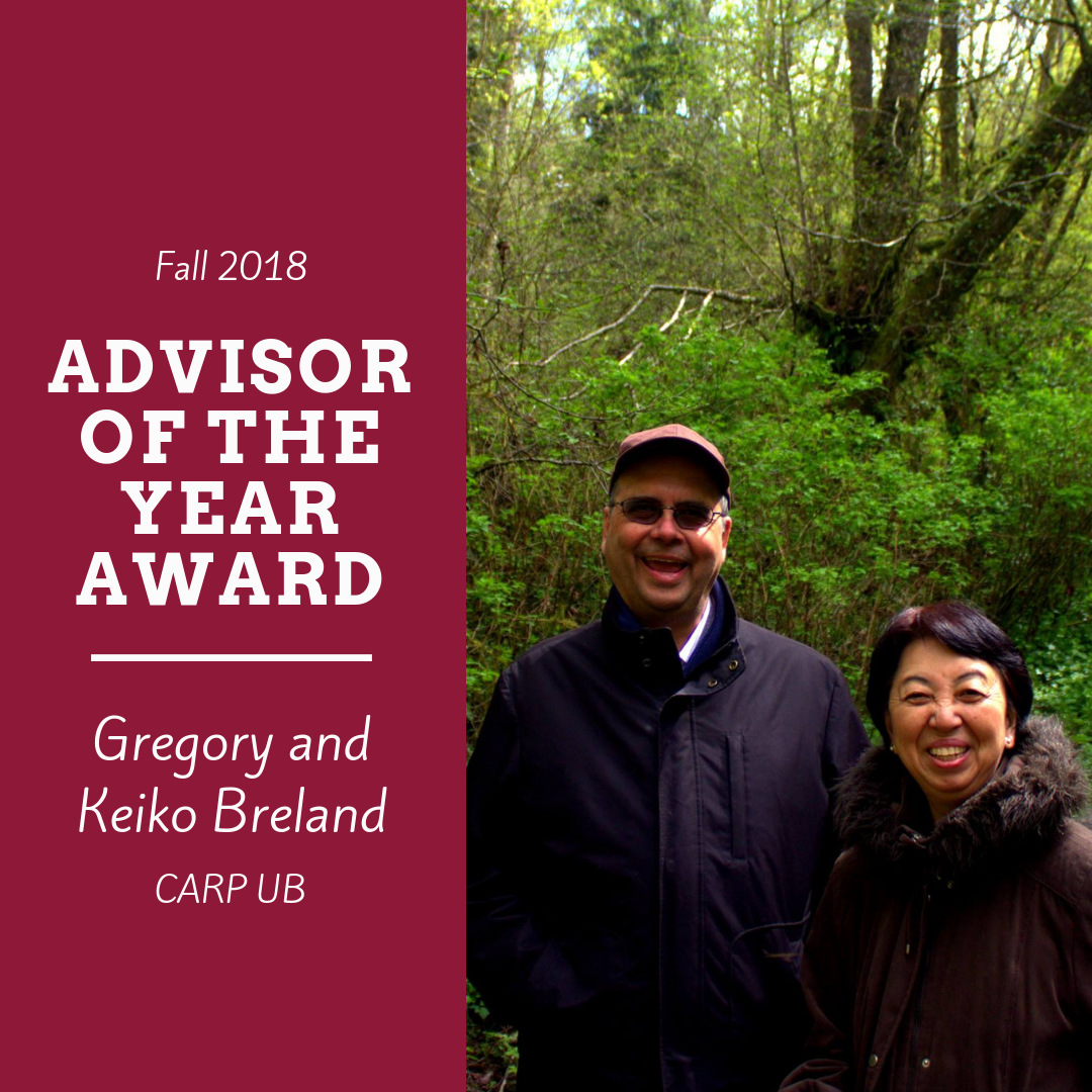 Fall 2018 Awards - Advisor of the Year - Brelands.png