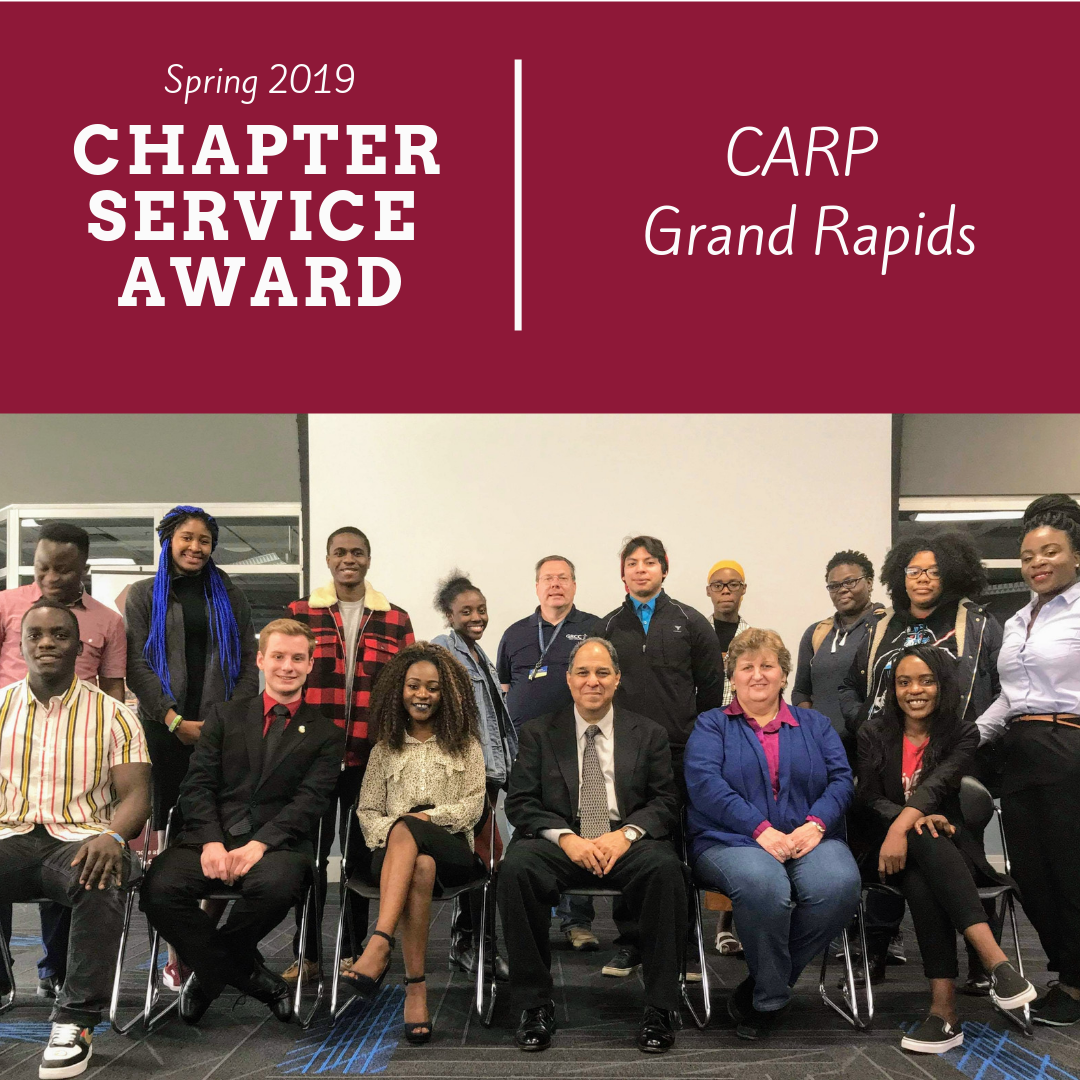 Spring 2019 Awards - Chapter Service.png