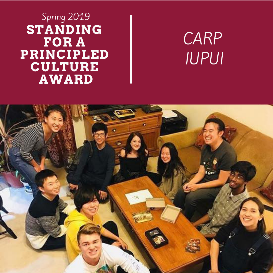Spring 2019 Awards - Standing for a Principled Culture.png