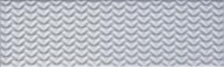 Bianco-1.3-250x75.jpg