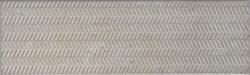 STONY-Sabbia-1.5-1-250x75.jpg