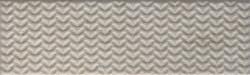 STONY-Sabbia-1.10-250x75.jpg