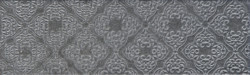 STONY-Grafite-DEC-1.6-250x75.jpg