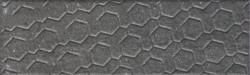 STONY-Antracite-1.7-250x75.jpg