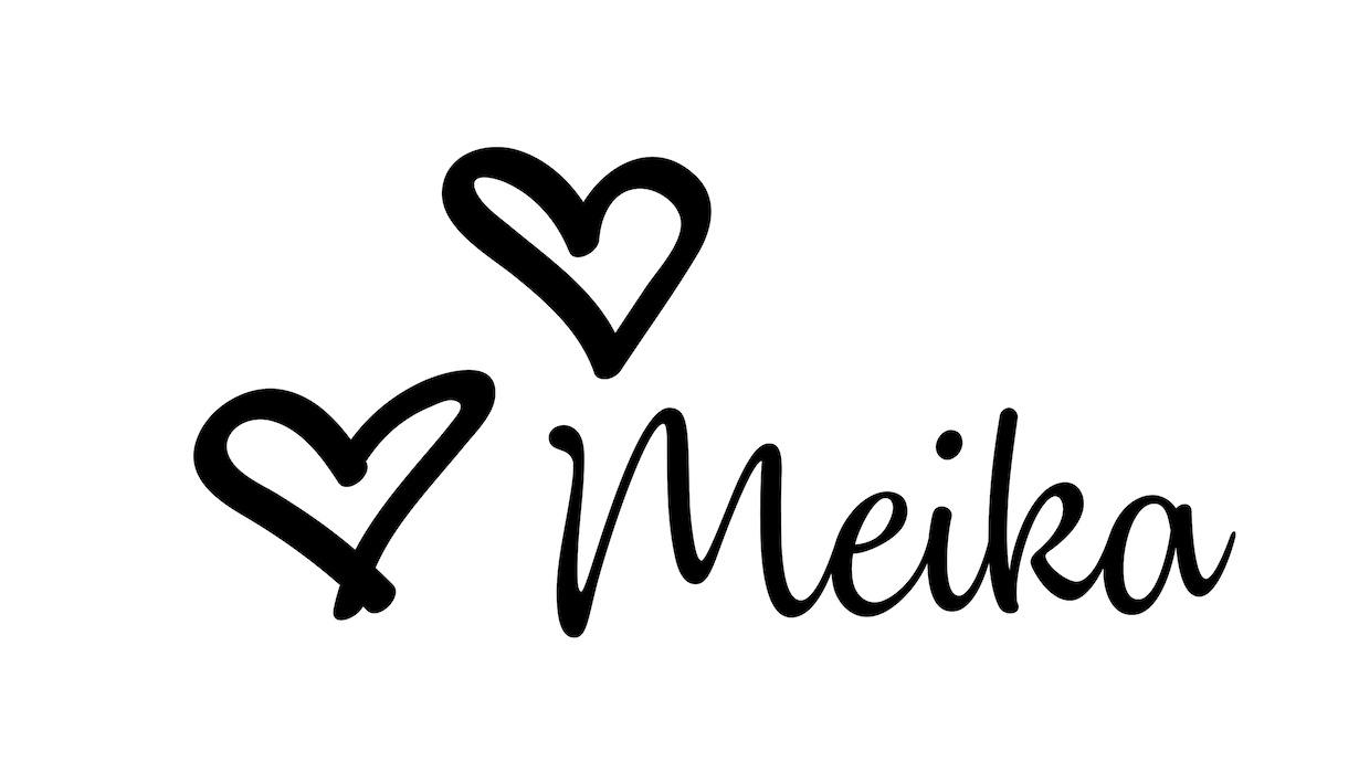 Meika blog signature.jpg