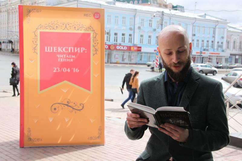 Ulyanovsk, Russia (2015)