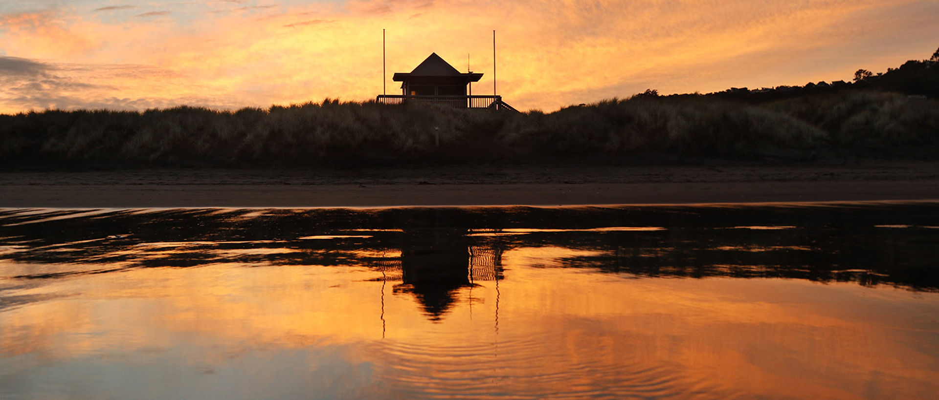 Surf Tower at Sunset