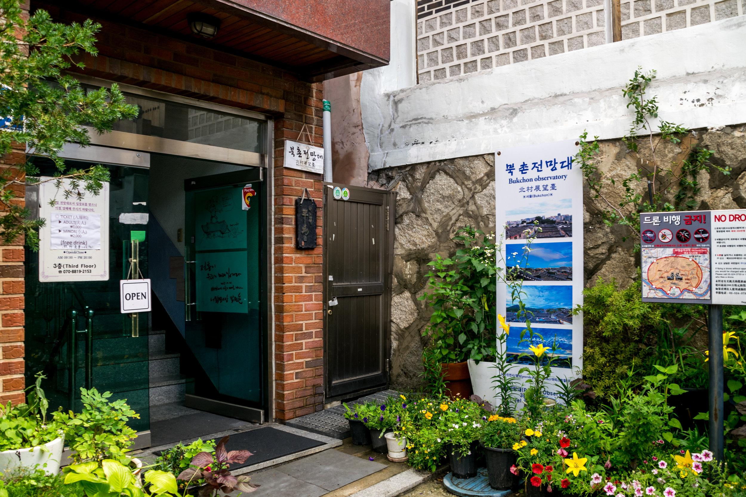 20180702-_DSC1109_santos-korea.jpg