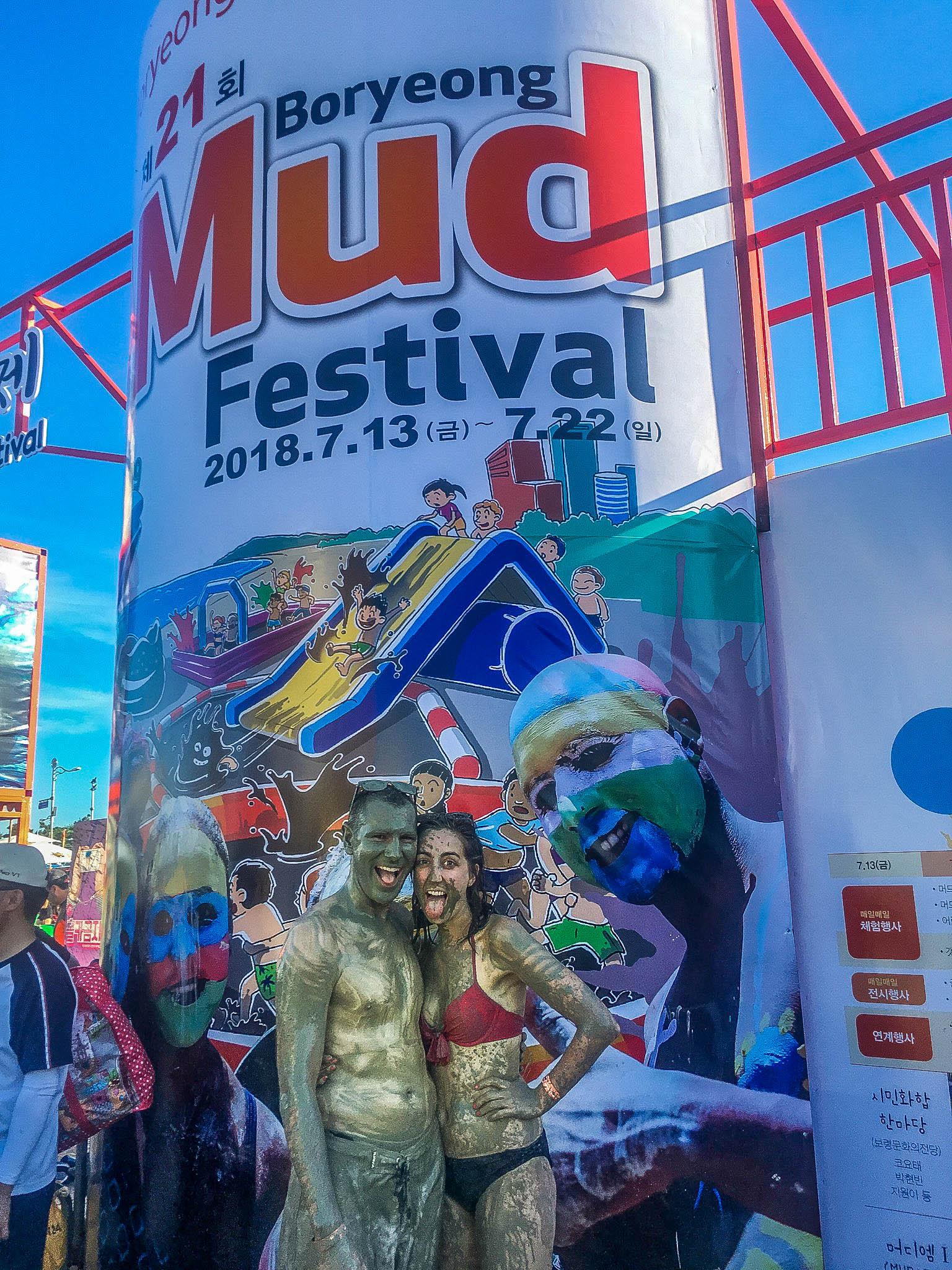 20180714-IMG_9338 (1)_boryeong-mud.jpg